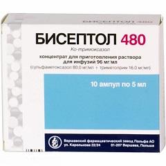 Концентрат для приготовления раствора для инфузий Бисептол 480