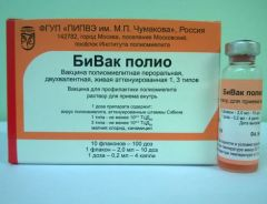 БиВак полио – инструкция по применению, показания, дозы Без рубрики