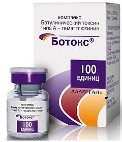 Лиофилизат для приготовления раствора для внутримышечного введения Ботокс
