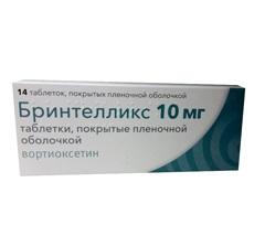 Таблетки, покрытые пленочной оболочкой, Бринтелликс