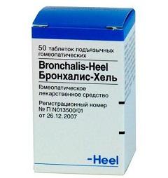 Таблетки подъязычные гомеопатические Бронхалис-Хель