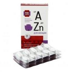 Таблетки Будь здоров! Витамины для женщин от A до Zn