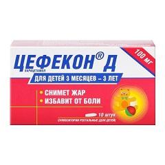Суппозитории ректальные для детей Цефекон Д