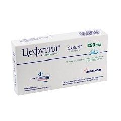 Таблетки, покрытые пленочной оболочкой, Цефутил
