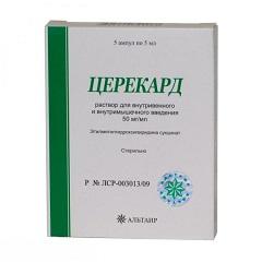 Раствор для внутримышечного и внутривенного введения Церекард