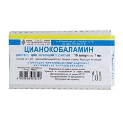 Раствор для инъекций Цианокобаламин