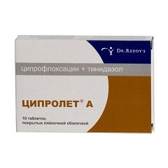 Таблетки, покрытые пленочной оболочкой, Ципролет А