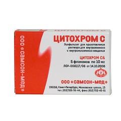 Лиофилизат для приготовления раствора для внутривенного и внутримышечного введения Цитохром С