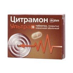 Таблетки, покрытые пленочной оболочкой, Цитрамон Ультра