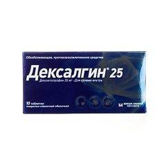 Таблетки, покрытые пленочной оболочкой, Дексалгин 25
