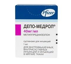 Суспензия для инъекций Депо-Медрол