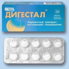Таблетки, покрытые оболочкой, Дигестал