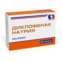Капсулы Диклофенак натрия