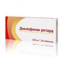 Таблетки пролонгированного действия, покрытые кишечнорастворимой оболочкой, Диклофенак ретард