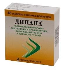 Таблетки, покрытые пленочной оболочкой, Дипана