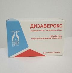 Таблетки, покрытые пленочной оболочкой, Дизаверокс