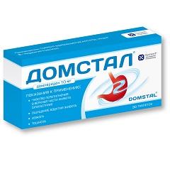 Таблетки Домстал