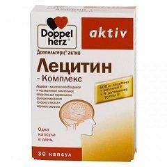 Капсулы Доппельгерц актив Лецитин-Комплекс
