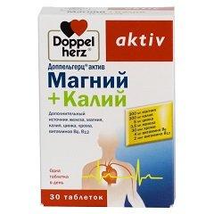 Таблетки Доппельгерц актив Магний + Калий