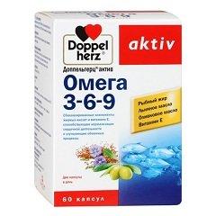 Капсулы Доппельгерц актив Омега 3-6-9