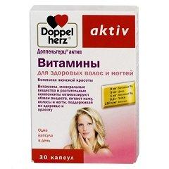Капсулы Доппельгерц актив Витамины для здоровых волос и ногтей