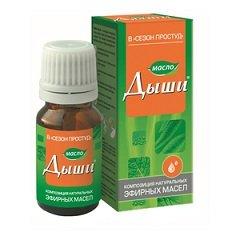 Масло для ингаляций/ароматерапии и местного применения Дыши Масло
