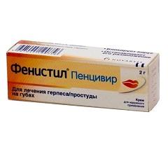 Крем для наружного применения 1% Фенистил Пенцивир