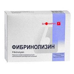 Порошок для приготовления раствора для инъекций Фибринолизин