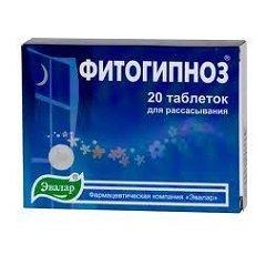 Таблетки для рассасывания Фитогипноз