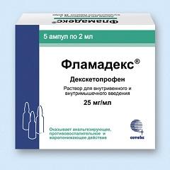Раствор для внутривенного и внутримышечного введения Фламадекс