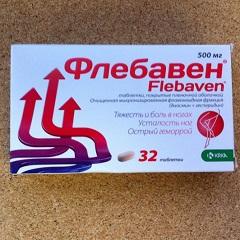 Таблетки, покрытые пленочной оболочкой, Флебавен