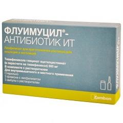 Лиофилизат для приготовления раствора для инъекций и ингаляций Флуимуцил-антибиотик ИТ