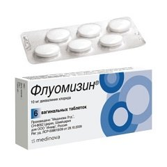 Таблетки вагинальные Флуомизин