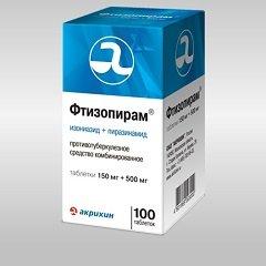 Таблетки Фтизопирам