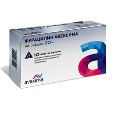 Таблетки шипучие для приготовления раствора для местного и наружного применения Фурацилин Авексима