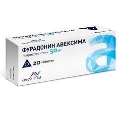 Таблетки Фурадонин Авексима