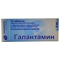 Таблетки, покрытые пленочной оболочкой, Галантамин