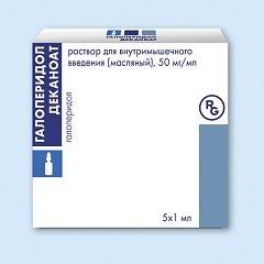Раствор для внутримышечного введения Галоперидол деканоат