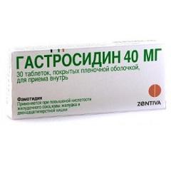 Таблетки, покрытые оболочкой, Гастросидин