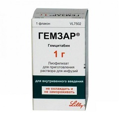 Лиофилизат для приготовления раствора для инфузий Гемзар