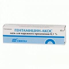 Мазь для наружного применения 1% Гентамицин-АКОС