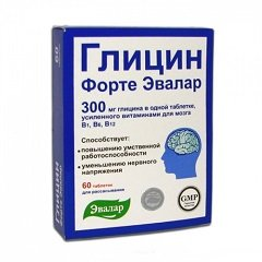 Таблетки для рассасывания Глицин форте Эвалар