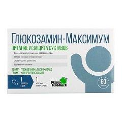 Изображение - Таблетки от суставов глюкозамин максимум gljukozamin-maksimum