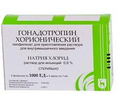 Лиофилизат для приготовления раствора для внутримышечного введения Гонадотропин хорионический