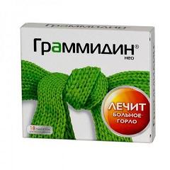 Таблетки для рассасывания Граммидин нео