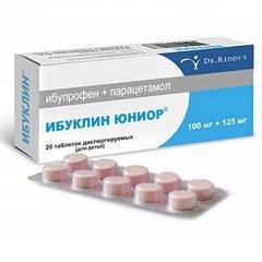Таблетки диспергируемые Ибуклин Юниор
