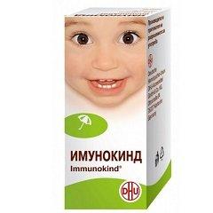 Таблетки Иммунокинд