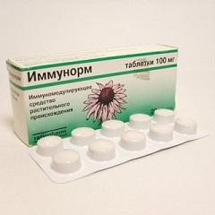 Таблетки Иммунорм