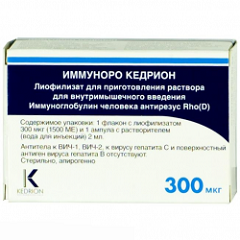 Лиофилизат для приготовления раствора для в/м введения Иммуноро Кедрион