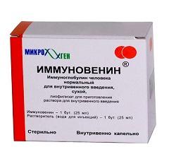 Лиофилизат для приготовления раствора для внутривенного введения Иммуновенин